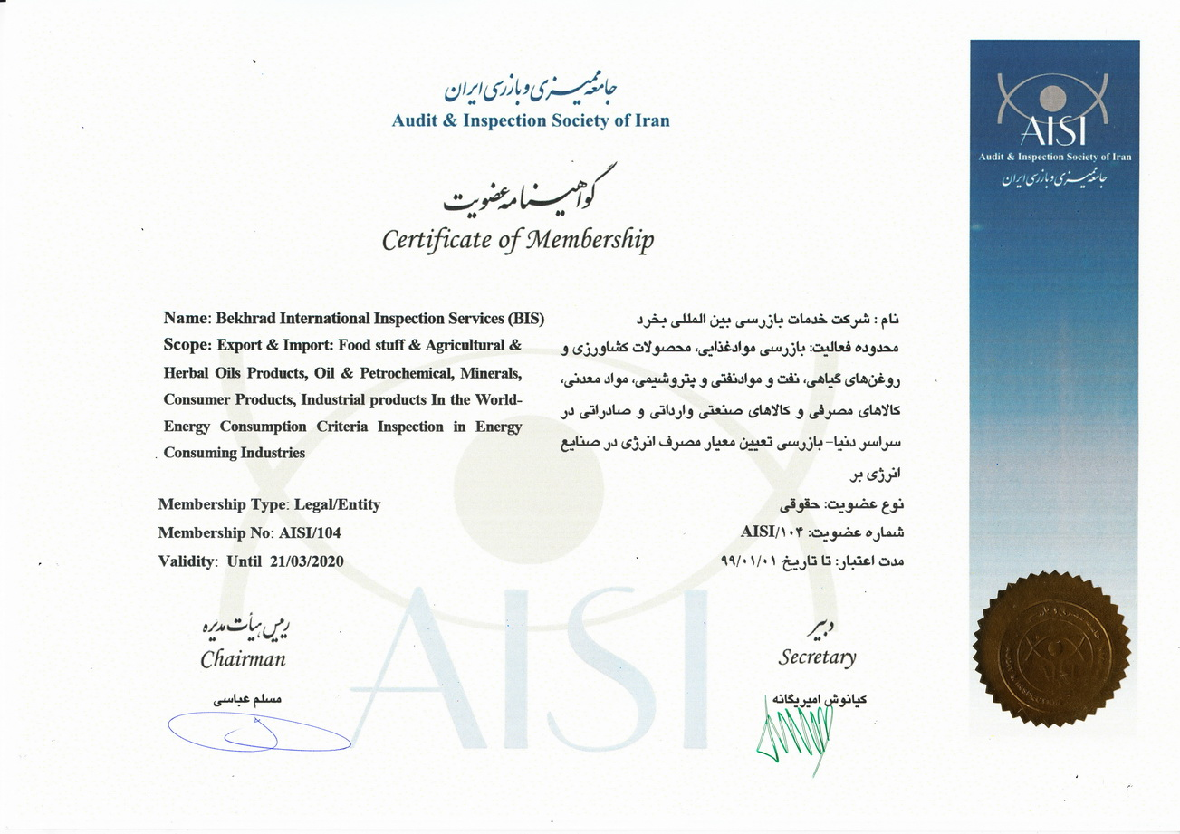 Certifiacte Of Membership